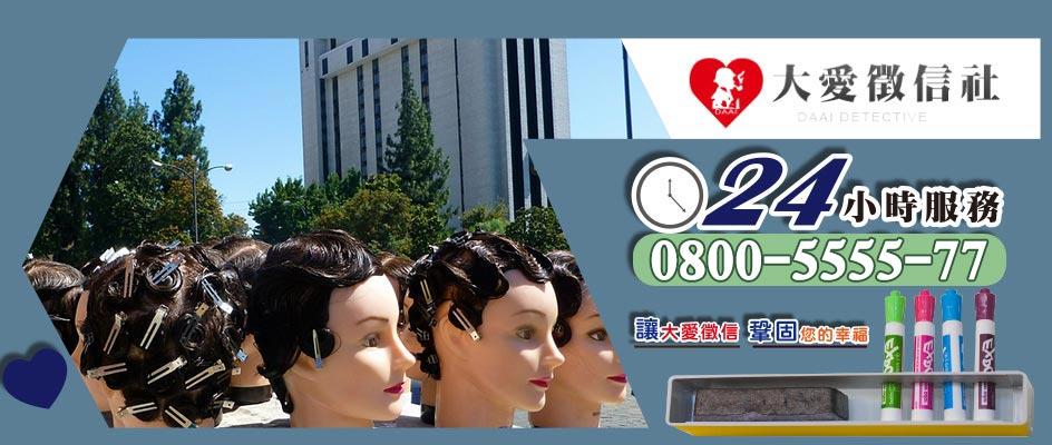 新竹討債公司