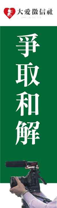新竹市徵信公會左圖
