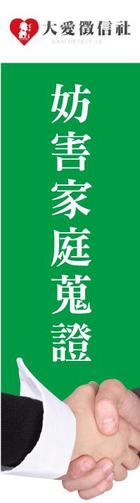 台東徵信左圖