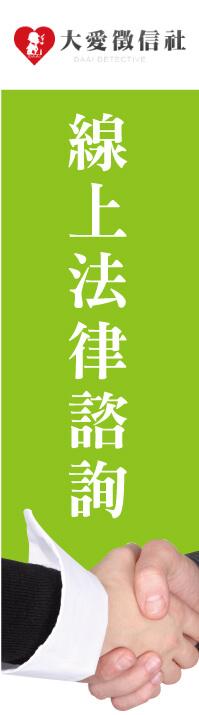 上海徵信左圖