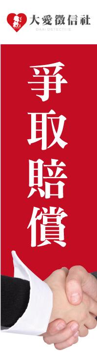 深圳徵信左圖