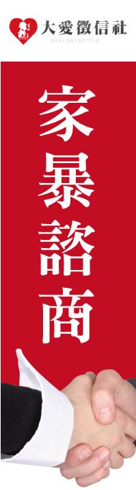 中國徵信左圖