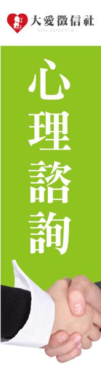 台灣徵信左圖