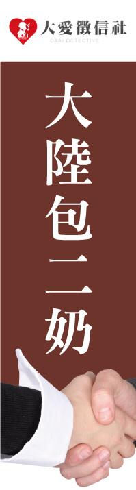 南京徵信左圖