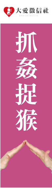 日本徵信左圖