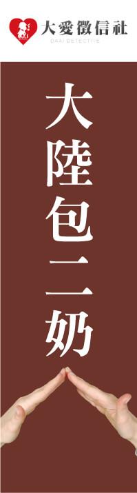 越南徵信左圖