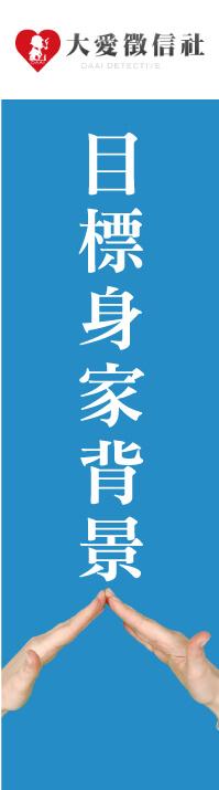韓國徵信左圖