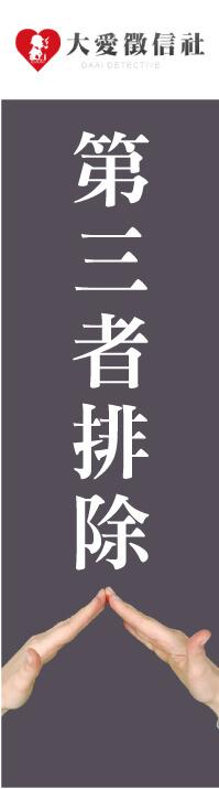 台北法律諮詢左圖