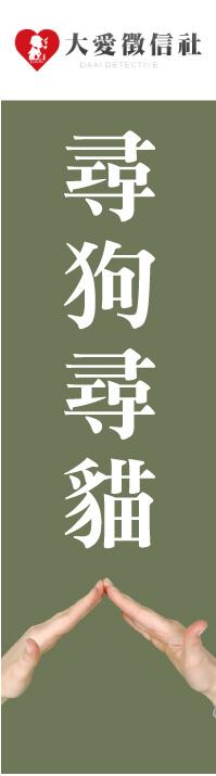新竹法律諮詢左圖