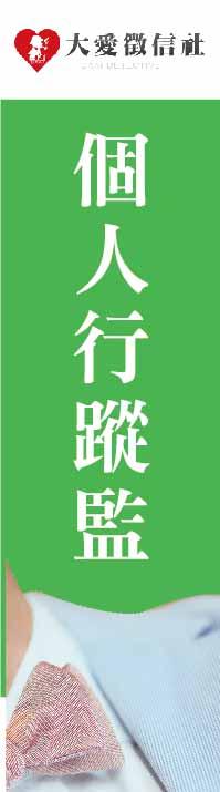 台南法律諮詢左圖
