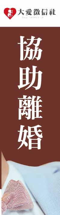 台北地檢署左圖