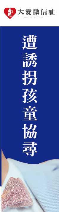 台北地方法院左圖