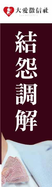 台南地方法院左圖