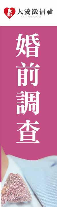 台南地檢署左圖