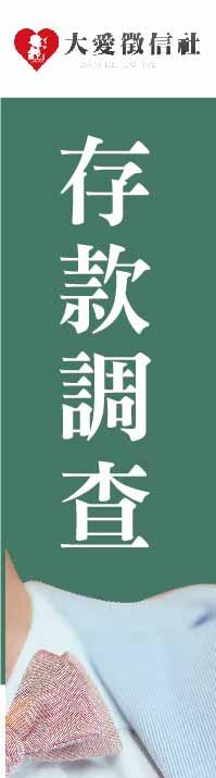 北京討債左圖