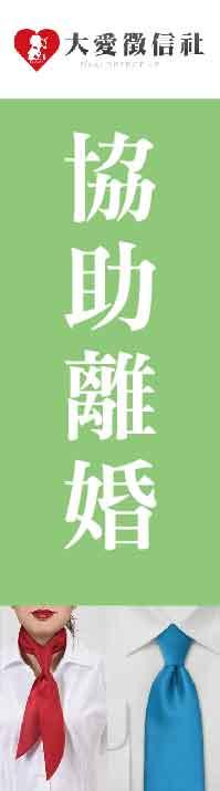 台北討債公司左圖