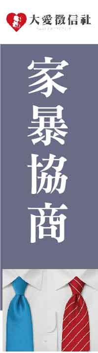 香港討債左圖