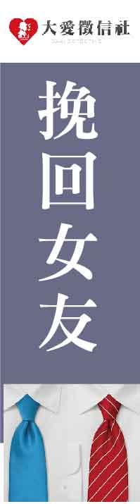台南討債公司左圖