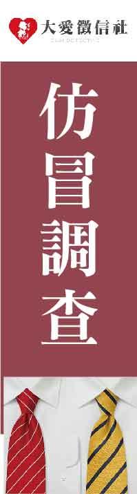 廣州討債左圖