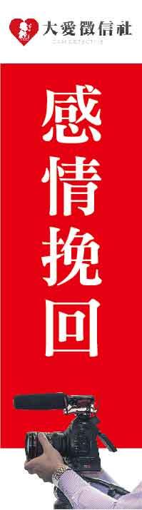 台北市徵信公會左圖