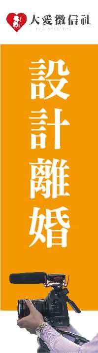 台北縣徵信公會左圖