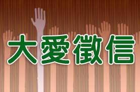 北京徵信社