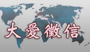 東莞徵信社