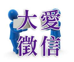 南京徵信社